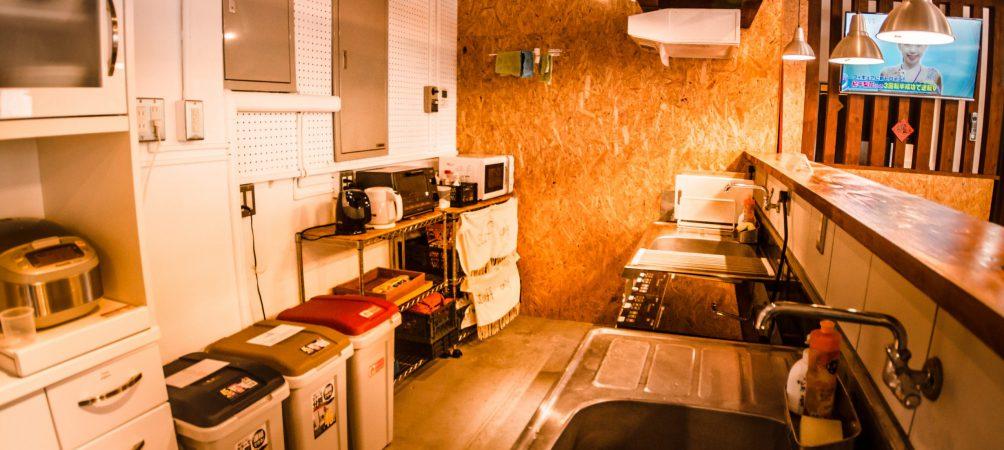 myplace kitchen